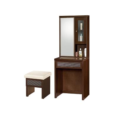 AS-亞歷山大2尺旋轉化妝桌-60x45x167cm