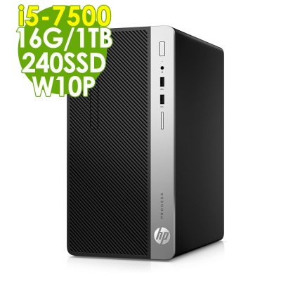 HP 400G4 i5-7500/16G/1TB+240SSD/W10P