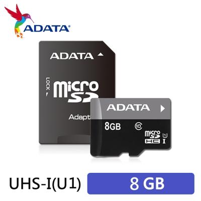 威剛 Premier microSDHC UHS-I U1 8G記憶卡(附轉卡)