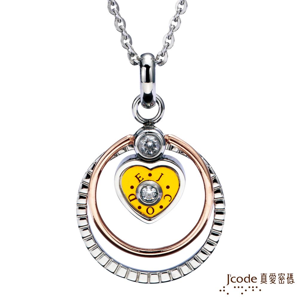J'code真愛密碼-擁抱微笑 純金+白鋼女項鍊