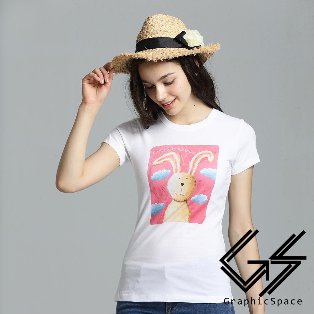 微笑雲朵兔磨毛水洗T恤 (共二色)-GraphicSpace