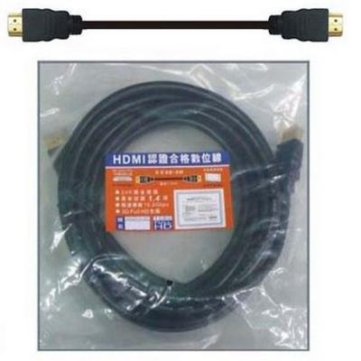 聖岡 HDMI超高速傳輸線1.4a版(10M )