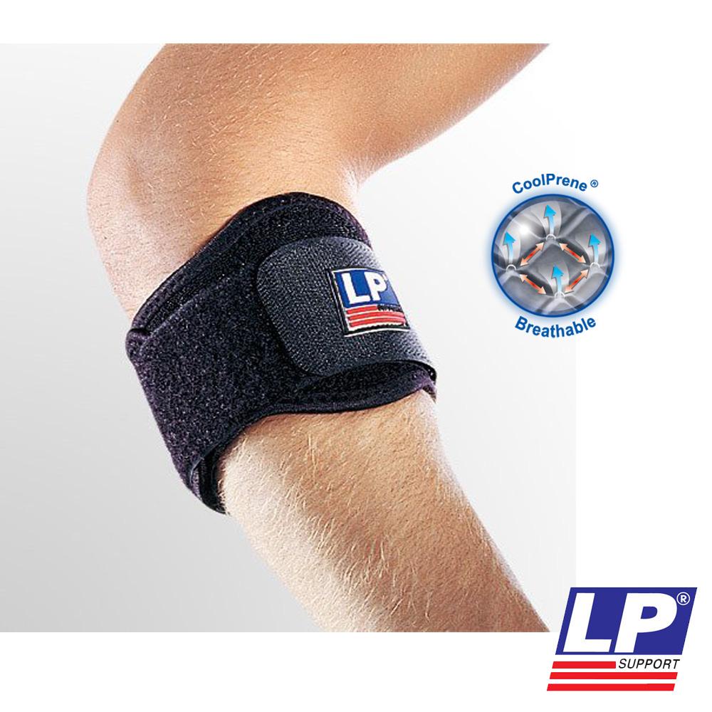 LP SUPPORT高透氣型網球高爾夫球肘束套1雙751CA