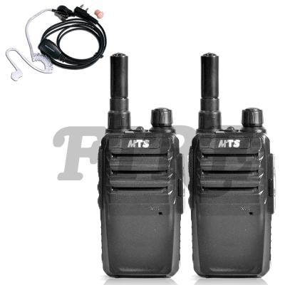 MTS-2R 專業手持式無線電對講機 (2入組)