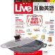 Live互動英語朗讀CD版 (1年12期) 贈 Maluta花崗岩不沾煎烤盤33cm product thumbnail 1