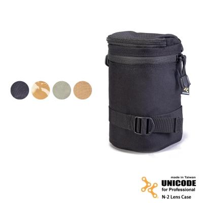 UNICODE N-2 Lens Case 模組鏡頭袋