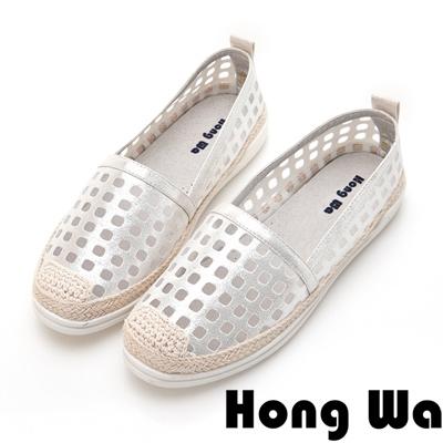 Hong Wa 日系透氣格紋設計休閒便鞋 - 銀