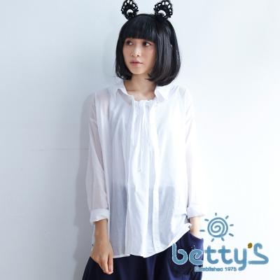 betty's貝蒂思 不規則剪裁寬肩襯衫(白色)