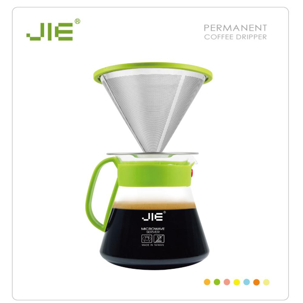 JIE 繽紛咖啡濾杯組-蘋果綠