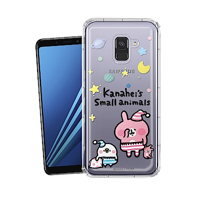 卡娜赫拉 Samsung Galaxy A8 (2018) 彩繪空壓手機殼(晚安...