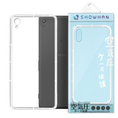 【SHOWHAN】 SONY XPERIA XA Ultra 空壓手機殼