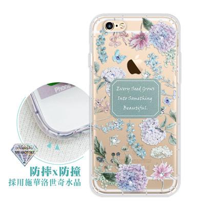 浪漫彩繪 iPhone 6s / 6 Plus 5.5吋 水鑽空壓氣墊手機殼(幸...