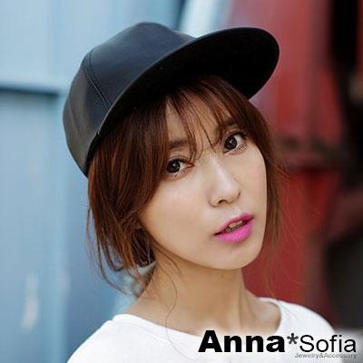 AnnaSofia-純色光版皮革-棒球帽嘻哈帽街舞