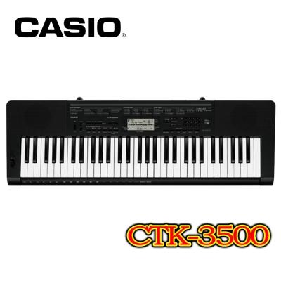 CASIO CTK-3500 61鍵電子琴