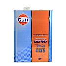 日本製 海灣 Gulf ARROW GT40 雙酯 5w40 4公升 機油