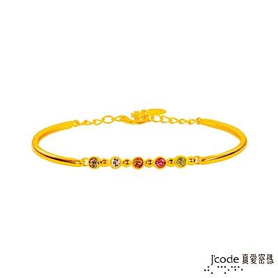J'code真愛密碼 保平安黃金手環-五色石款
