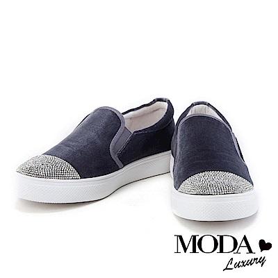 休閒鞋 MODA Luxury 奢華耀眼白鑽點綴絨布厚底休閒鞋-灰