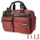 福利品 ELLE HOMME時尚火紅搭配皮革大空間多層置物設計防潑水尼龍側背手提兩用旅行款-暗紅