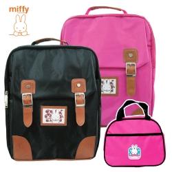 Miffy 米菲超輕巧護脊後背包(1+1)便當袋MI2