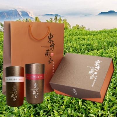 東方藏玉茶葉禮盒(東方美人茶+阿里山金萱)