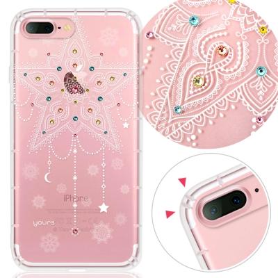 YOURS APPLE iPhone7 Plus 奧地利彩鑽防摔手機殼-海星