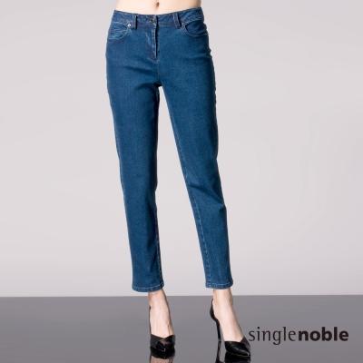 獨身貴族-都會感顯瘦牛仔長褲-1色