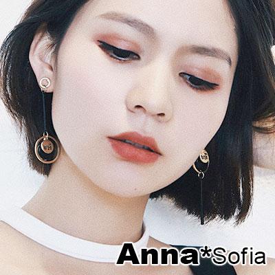 【2件399】AnnaSofia 層次圈柱印文 不對稱耳針耳環(金系)