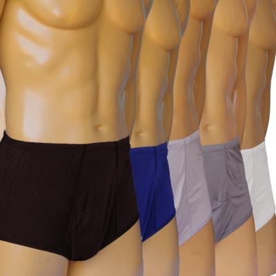 男內褲 100%蠶絲斜口男三角褲 M-XL5件組Seraphic