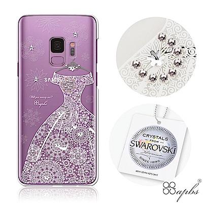 apbs Samsung Galaxy S9 施華洛世奇彩鑽手機殼-禮服奢華版