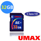 UMAX SDHC 32GB Class10 記憶卡