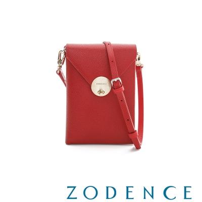ZODENCE Traveler系列經典牛皮護照轉扣夾 - 紅色