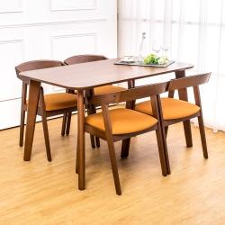 Bernice-亞娜4.5尺實木餐桌椅組(一桌四椅)-135x80x75cm