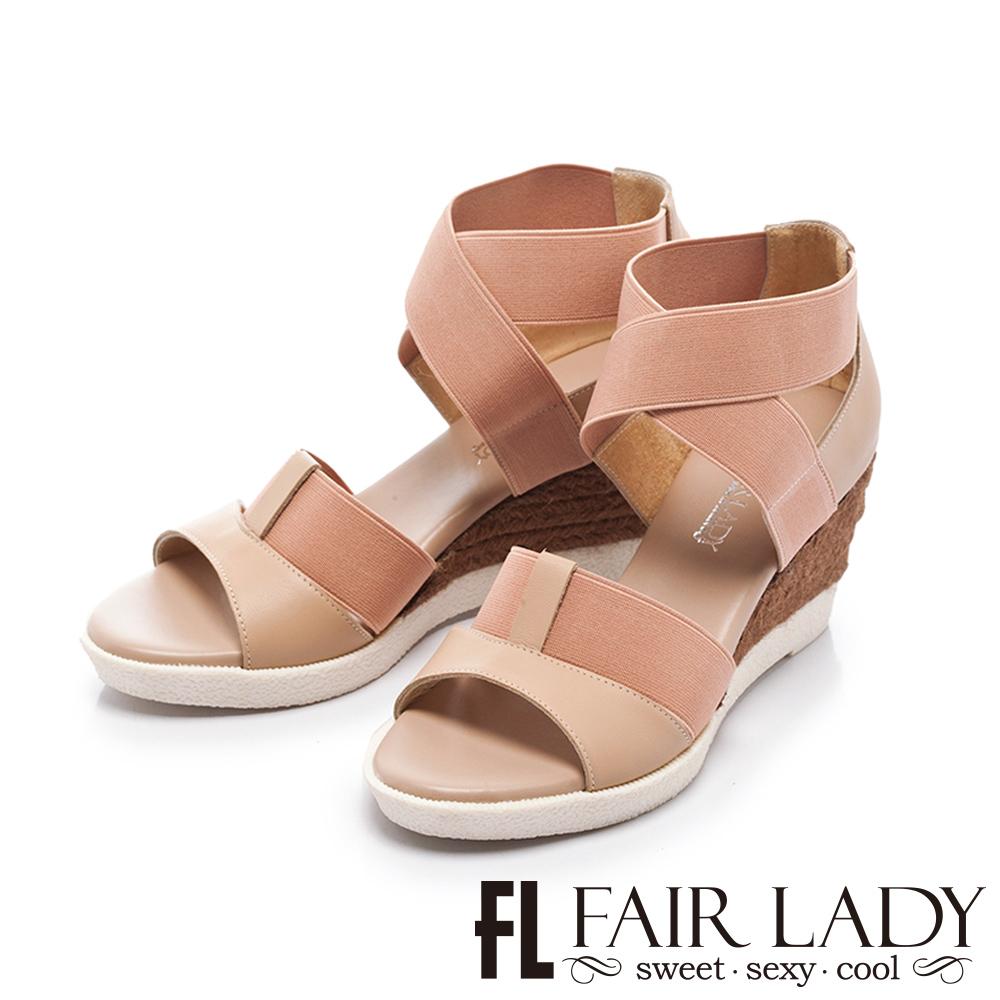 Fair Lady 玩色鬆緊繞帶草編楔型涼鞋 粉