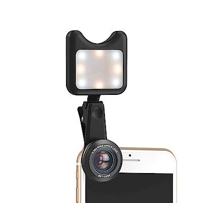 Larmor LM-3FL  喵喵自拍專業補光燈手機廣角鏡頭套裝組