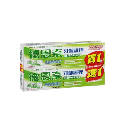 德恩奈 牙齦護理牙膏126g-買一送一