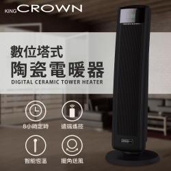 CROWN 皇冠 數位塔式陶瓷電暖器 Digital Creamic Tower Heat