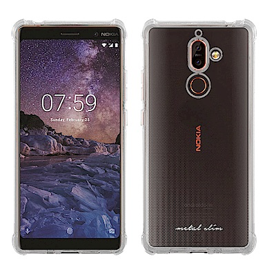 Metal-Slim Nokia 7 Plus 強化防摔抗震空壓手機殼