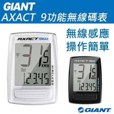 GIANT AXACT 9W 自行車無線碼錶