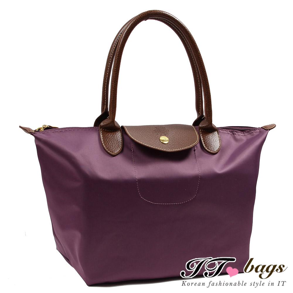 It Bags品牌經典法式尼龍摺疊水餃包-中(神秘紫)