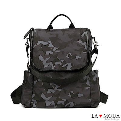 La Moda 輕旅行超輕量大容量防潑水2Way 肩背後背包(迷彩)