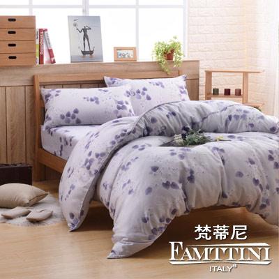 梵蒂尼Famttini-薇語瓊枝 雙人頂級純正天絲萊賽爾兩用被床包組
