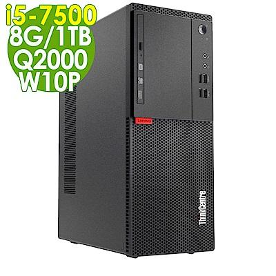 Lenovo M710T i5-7500/8G/1TB/Q2000/W10P
