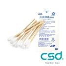 中衛 滅菌棉棒 - 7.5CM(10支x 100包)