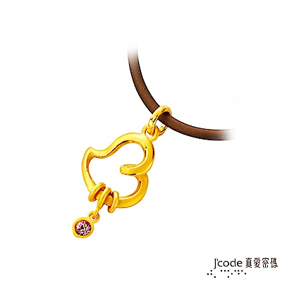 J code真愛密碼金飾 蜜桃心黃金/水晶墜子 送項鍊