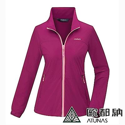 【ATUNAS 歐都納】女款休閒防曬防蚊彈性輕量外套A-G1801W紫紅