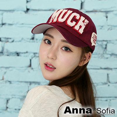 AnnaSofia-立體MUCH貼標-純棉棒球帽-酒紅系