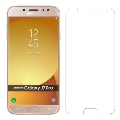 Samsung J7 Pro 疏水疏油超硬9H鋼化玻璃保護貼