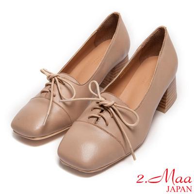 2.Maa-真皮-潮流方頭繫帶造型跟包鞋-可可