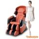 tokuyo 3D大師按摩椅 TC-701 (二色可選)