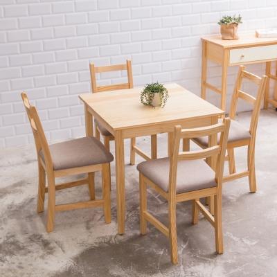 CiS自然行實木家具- 北歐實木餐桌椅組一桌四椅 74*74公分/原木+淺灰色椅墊